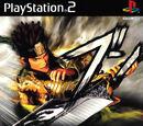 Dynasty Warriors 5: Xtreme Legends