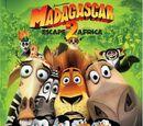 Madagascar: Escape 2 Africa (soundtrack)