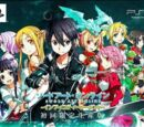 Sword Art Online Game Mainpage