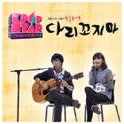 [Biografía] Akdong Musician 140px-2168087_500