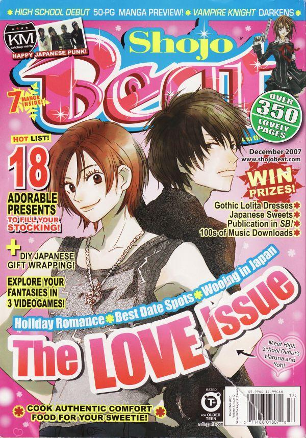 Shojo Beat - Shōjo Manga Wiki