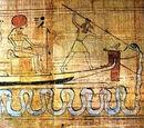Egyptian Characters