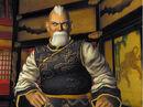 Gen Fu.jpg