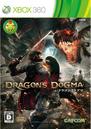 Dragon's Dogma Japan.png