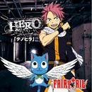 Tenohira - CD Cover.png