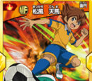 Inazuma Eleven Trading Card Game