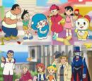 Doraemon: Nobita's Secret Gadget Museum (movie)
