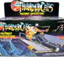 LJN Toyline: Skycutter