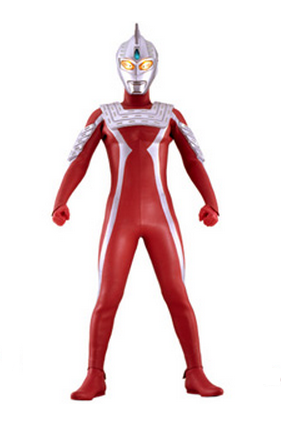 The gallery for --> Ultraman Seven X