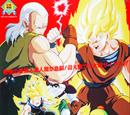 ¡¡Batalla extrema!! Los tres grandes Super Saiyajin