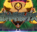 Kyoshin Gigantes