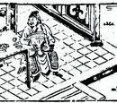The Story of Hua Guan Suo/卷3