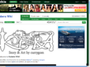 Kubera-Wiki-main-page-with-ads-seen-from-Germany-2.png