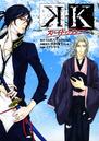 K-SDS Volume 1 Cover.png