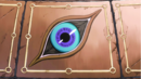 Lacrima Vision.png