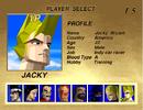 VF1 Jacky.png