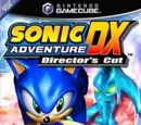 Sonic Database Wiki