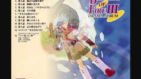 11 Ch.9 Spread the Wings of your Heart ~ Breath of Fire III Drama Album