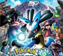 Pokémon, Lucario e o Mistério de Mew