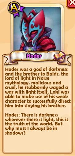 Hoder Norse God hoder ...