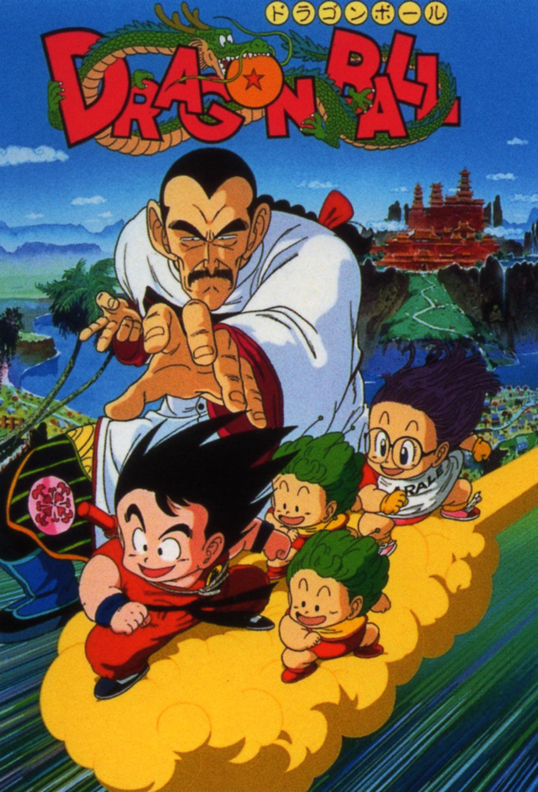 Dragon Ball Film
