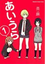 Manga 1.png