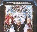 Merlin and the Sword (1985 film)