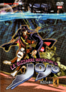 Italian Volume 4 (OVA).png
