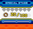 Special Stage (Sonic Rush)