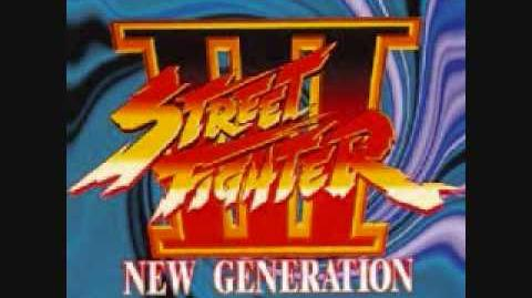 Street Fighter 3 New Generation OST Judgement Day (Theme of Gill)