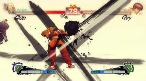 Super Street Fighter 4 - Gen Ultra 2 Teiga