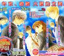 Gakuen Alice Chapter 180