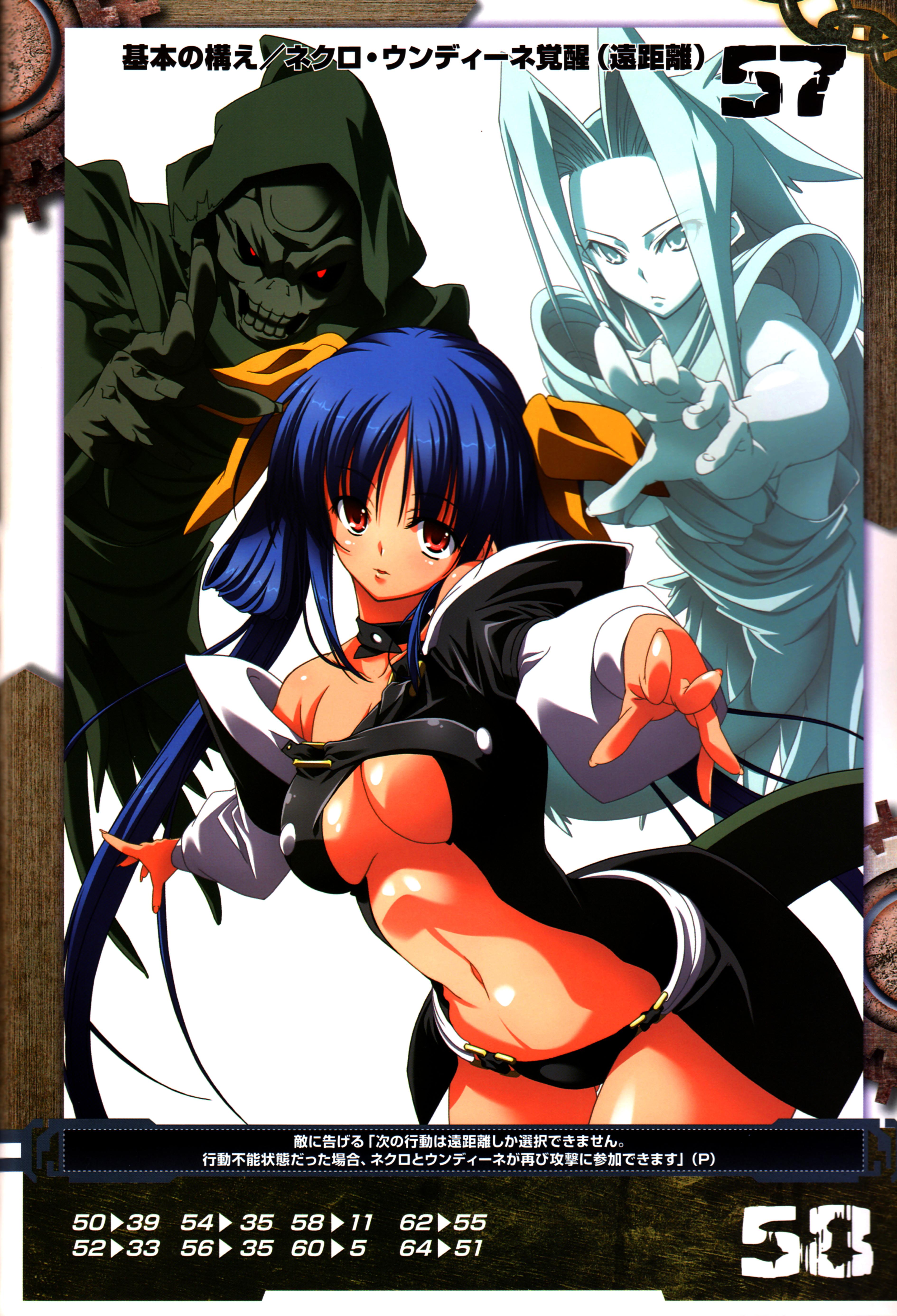 Alice - Queens Blade Wiki - Queens Blade: Rebellion