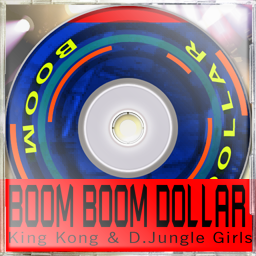Boom boom dollar (red monster mix)'s jacket