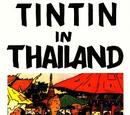 Tintin in Thailand