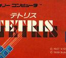 BPS Tetris