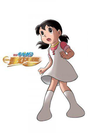 Image - Mhlql1v97rl00l9 Shizuka Minamoto.jpg - Doraemon ...
