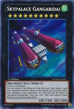300px-SkypalaceGangaridai-NUMH-EN-ScR-1E