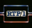 RTP1/Other
