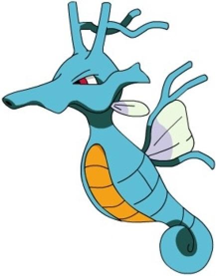 Pokemon Kingdra Images | Pokemon Images