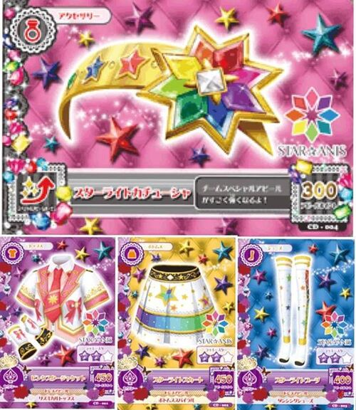Línea de Cartas Star☆Anis - Wiki Aikatsu