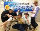 1000Shows115.jpg