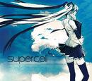 Supercell (álbum)
