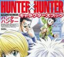 Hunter × Hunter Characters Books