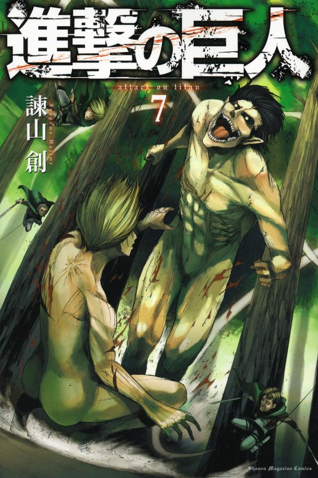 Chapters and Volumes - Shingeki no Kyojin Wiki