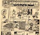 Smudge (comic strip)
