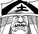 Primeiro Tsuchikage