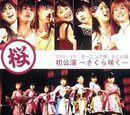 Morning Musume Sakura Gumi Concerts