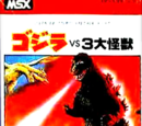 Godzilla vs. 3 Giant Monsters