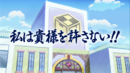 Episode10Title.png